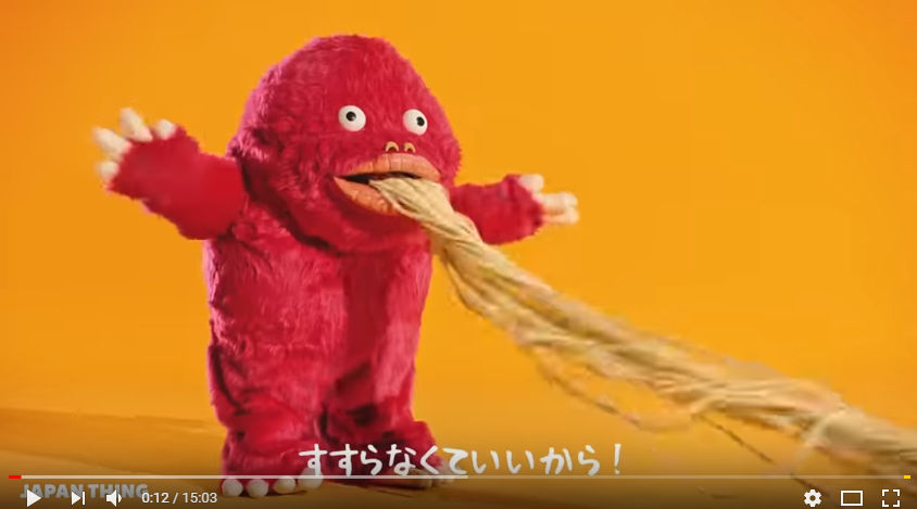 The Best Japanese Commercials of 2017