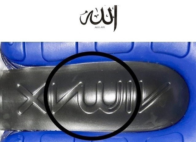 air max nike allah - Nike's 'Allah' Shoes Have a Petition Requesting Removal